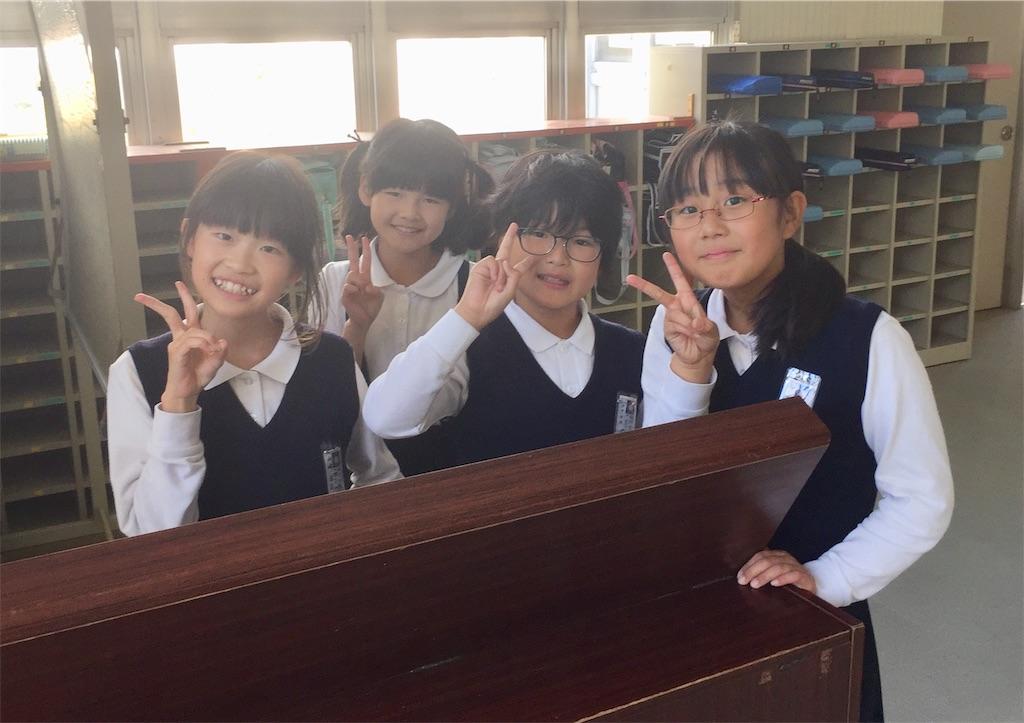 f:id:fukugawa-es:20181019144257j:image