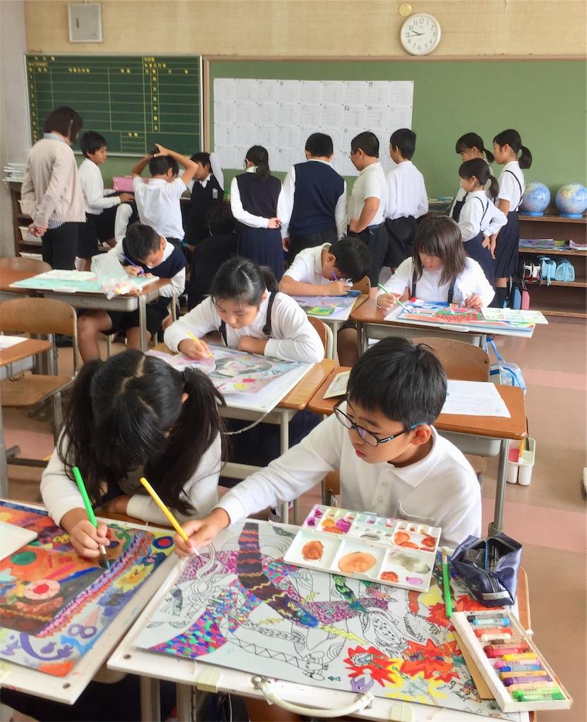 f:id:fukugawa-es:20181022164532j:image