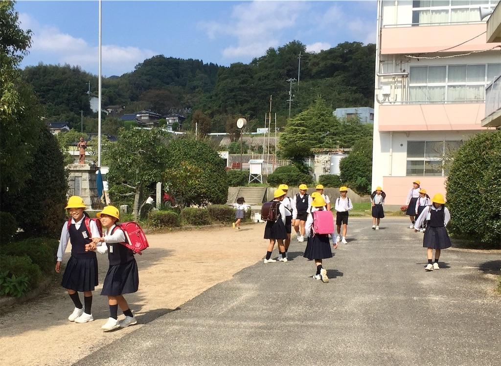 f:id:fukugawa-es:20181024133203j:image