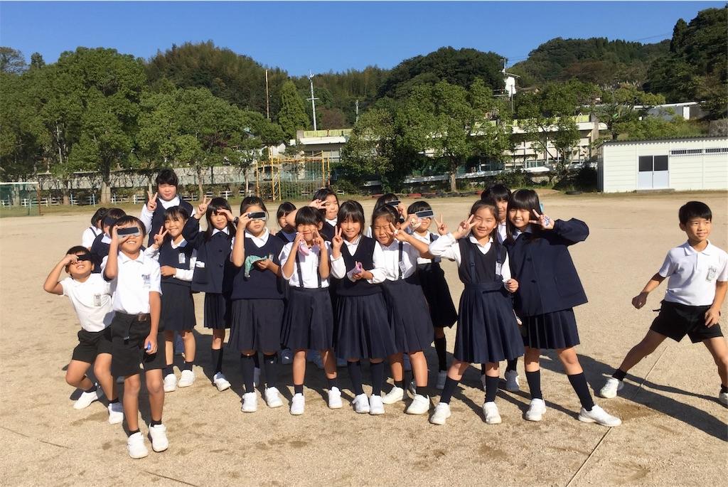 f:id:fukugawa-es:20181025143037j:image