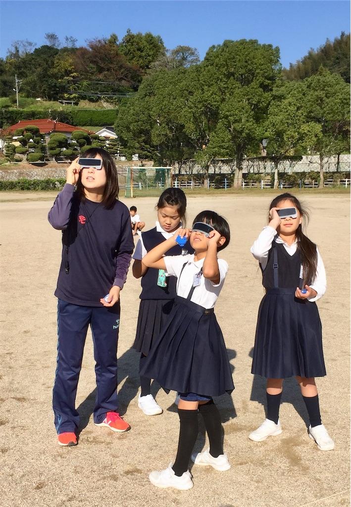 f:id:fukugawa-es:20181025143128j:image