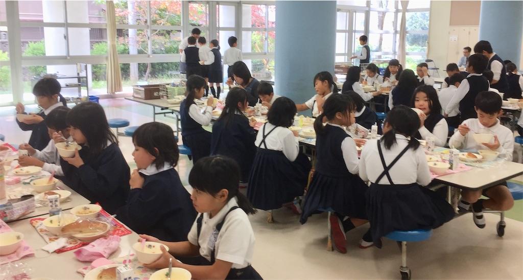 f:id:fukugawa-es:20181029144805j:image