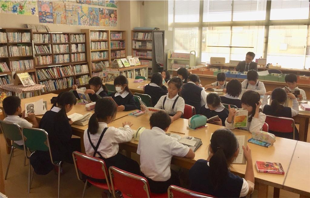 f:id:fukugawa-es:20181102115713j:image