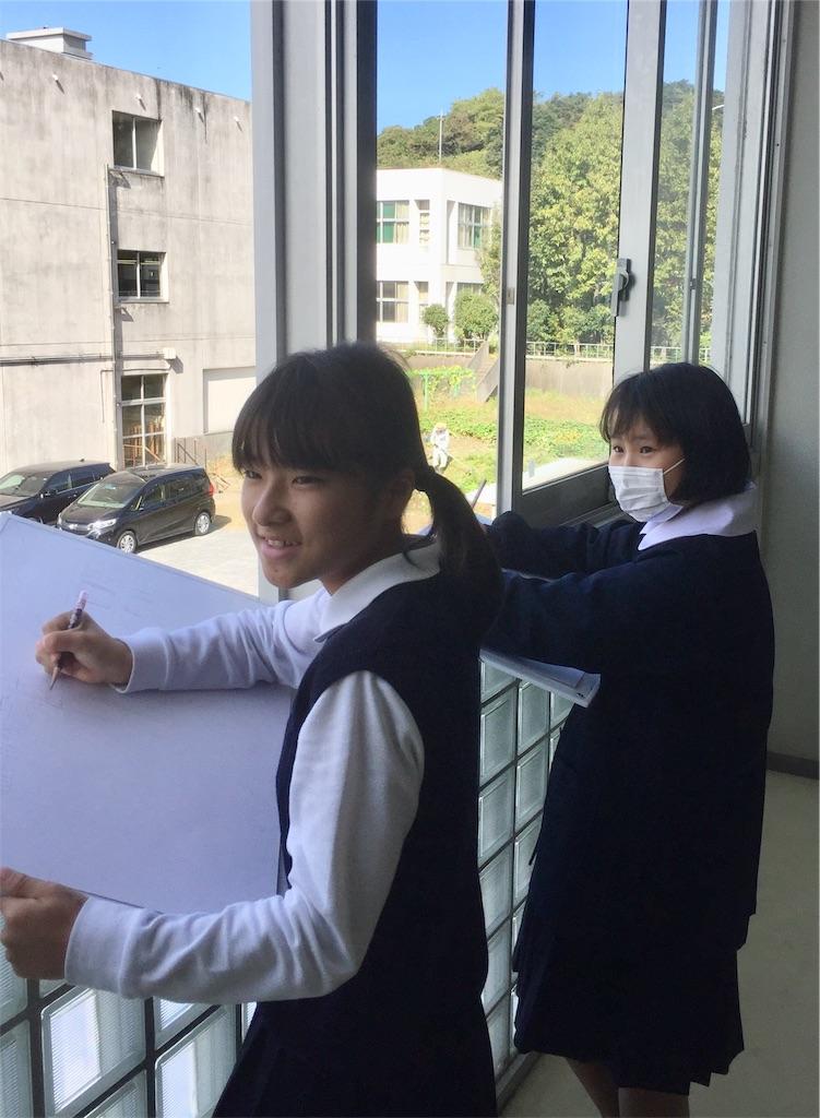 f:id:fukugawa-es:20181102120854j:image