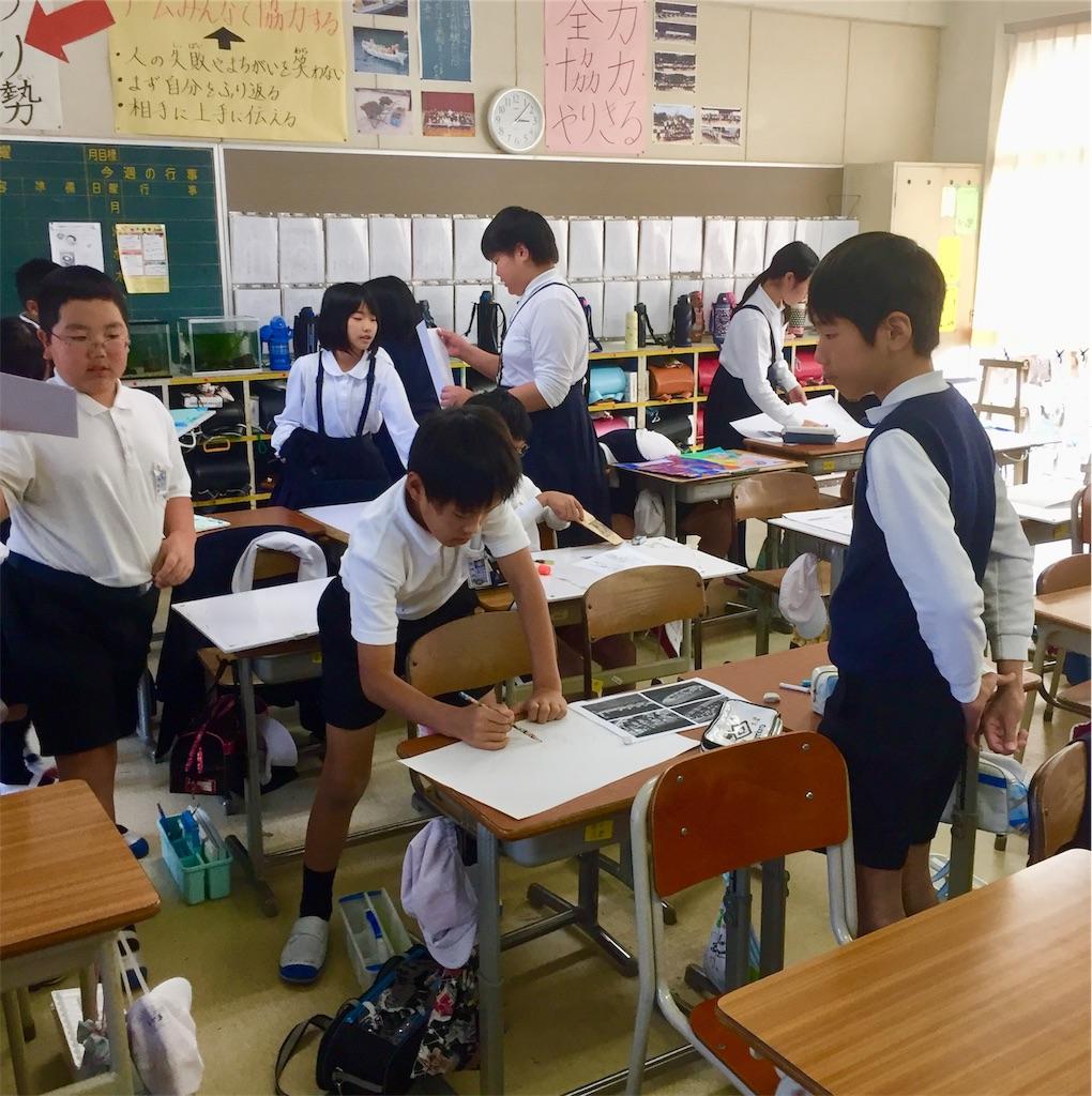 f:id:fukugawa-es:20181102160030j:image