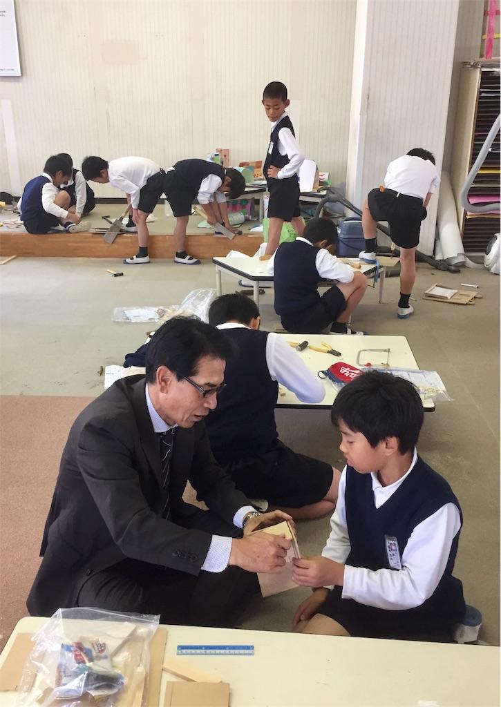 f:id:fukugawa-es:20181102160044j:image