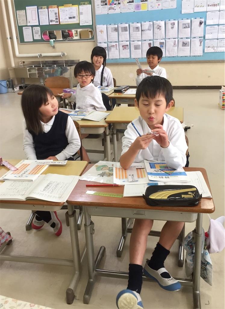 f:id:fukugawa-es:20181102160056j:image