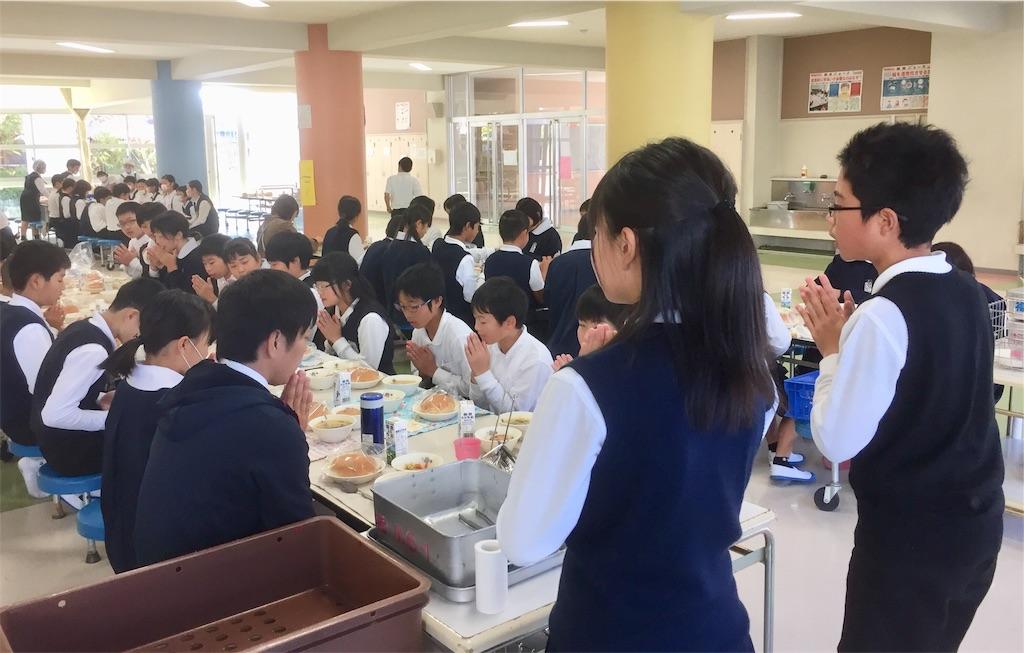 f:id:fukugawa-es:20181105135251j:image