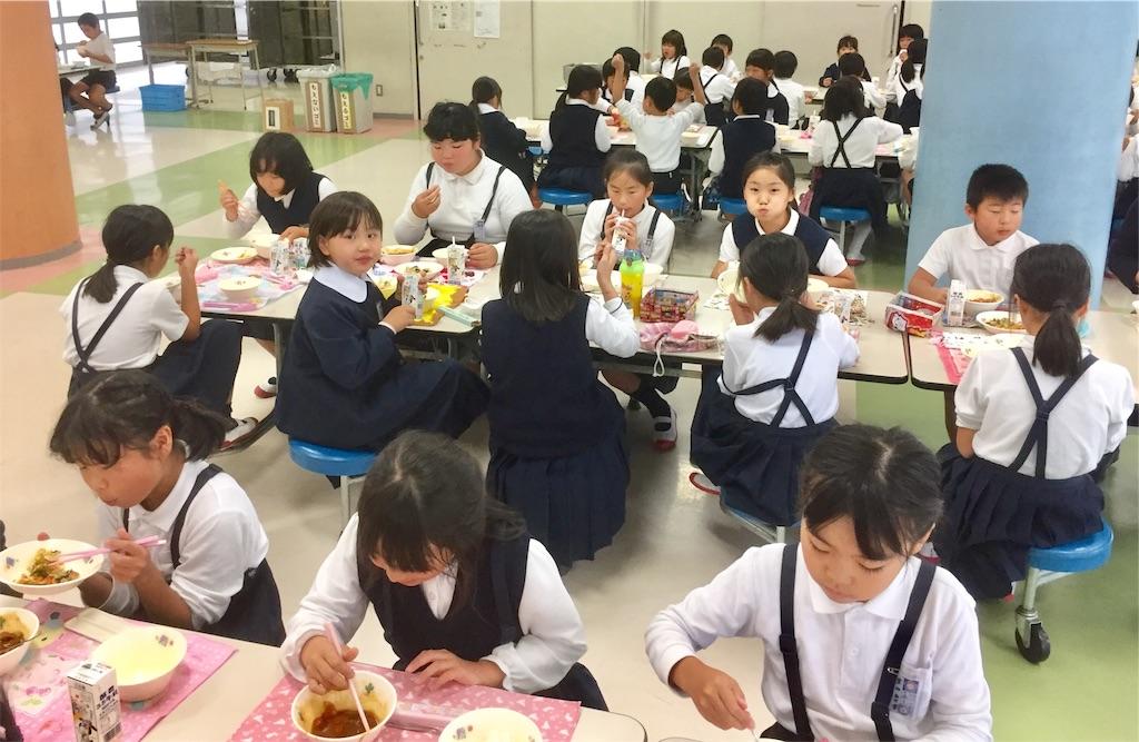 f:id:fukugawa-es:20181108125625j:image