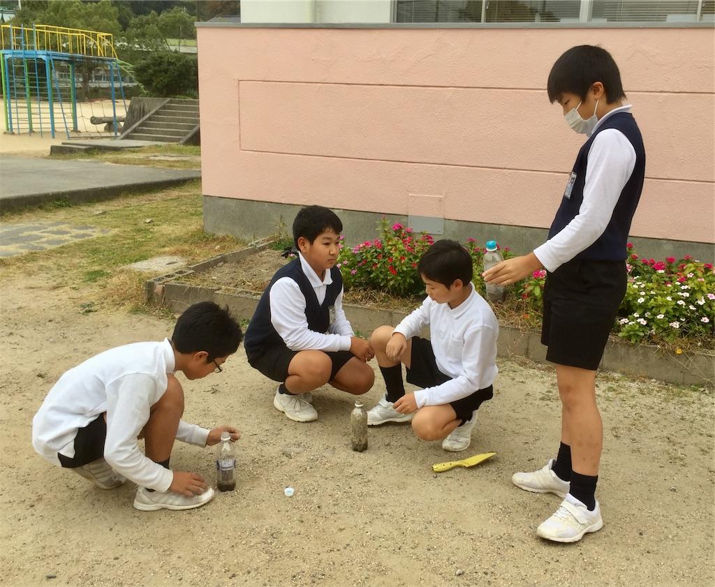 f:id:fukugawa-es:20181108155628j:image