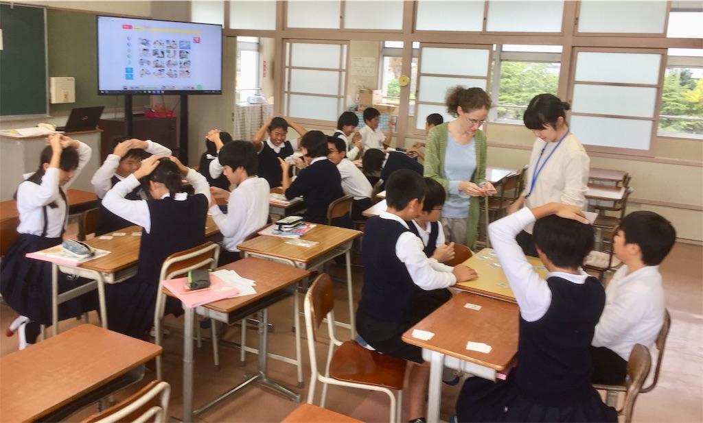 f:id:fukugawa-es:20181108155643j:image