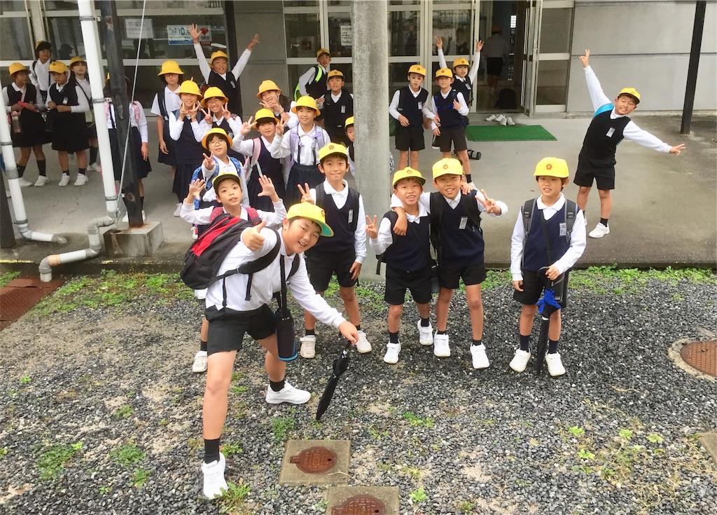 f:id:fukugawa-es:20181109081454j:image