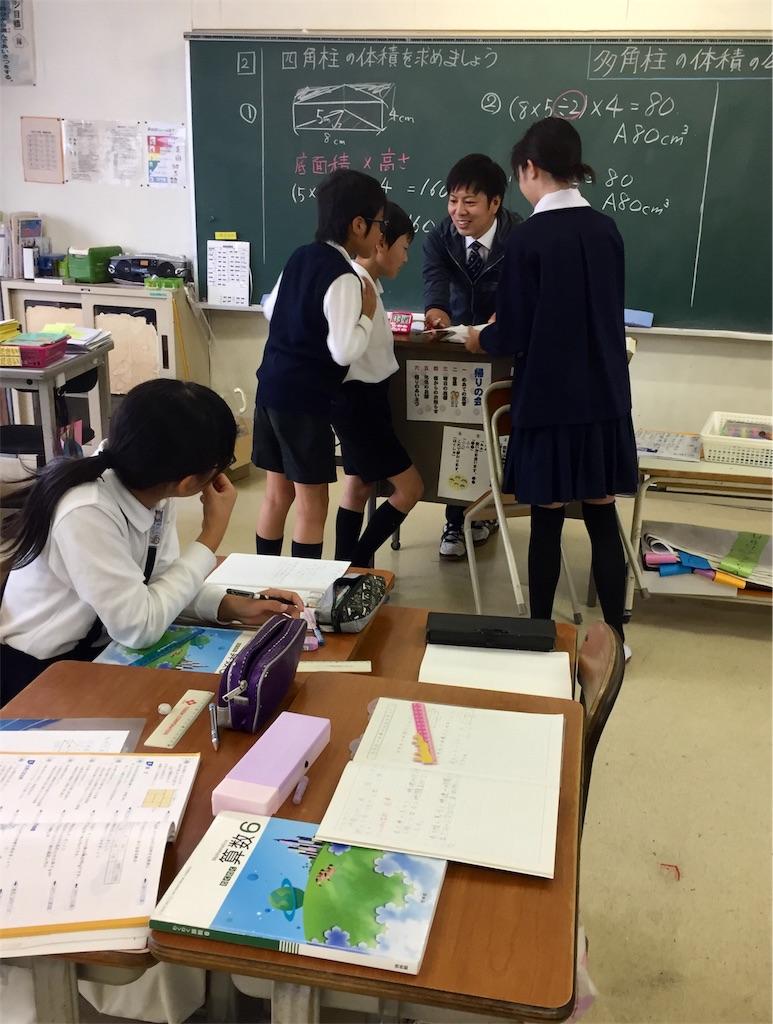 f:id:fukugawa-es:20181112141405j:image