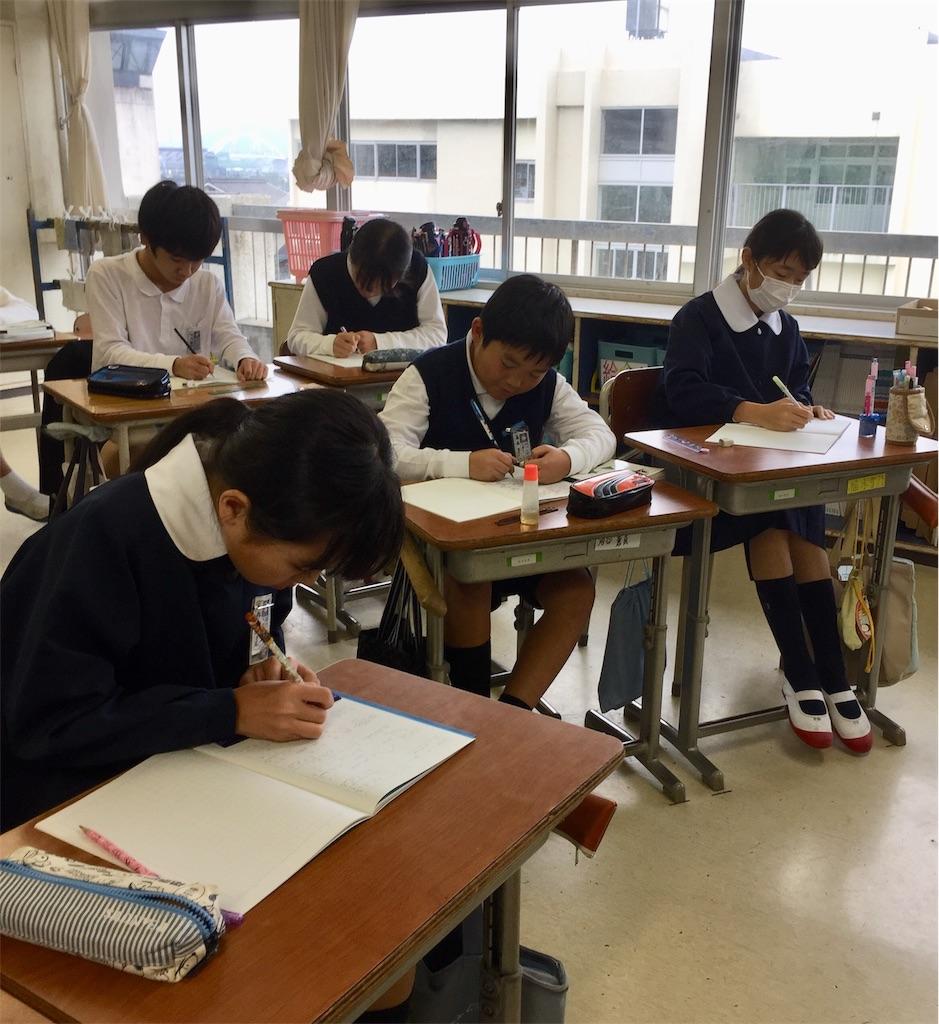 f:id:fukugawa-es:20181112141408j:image