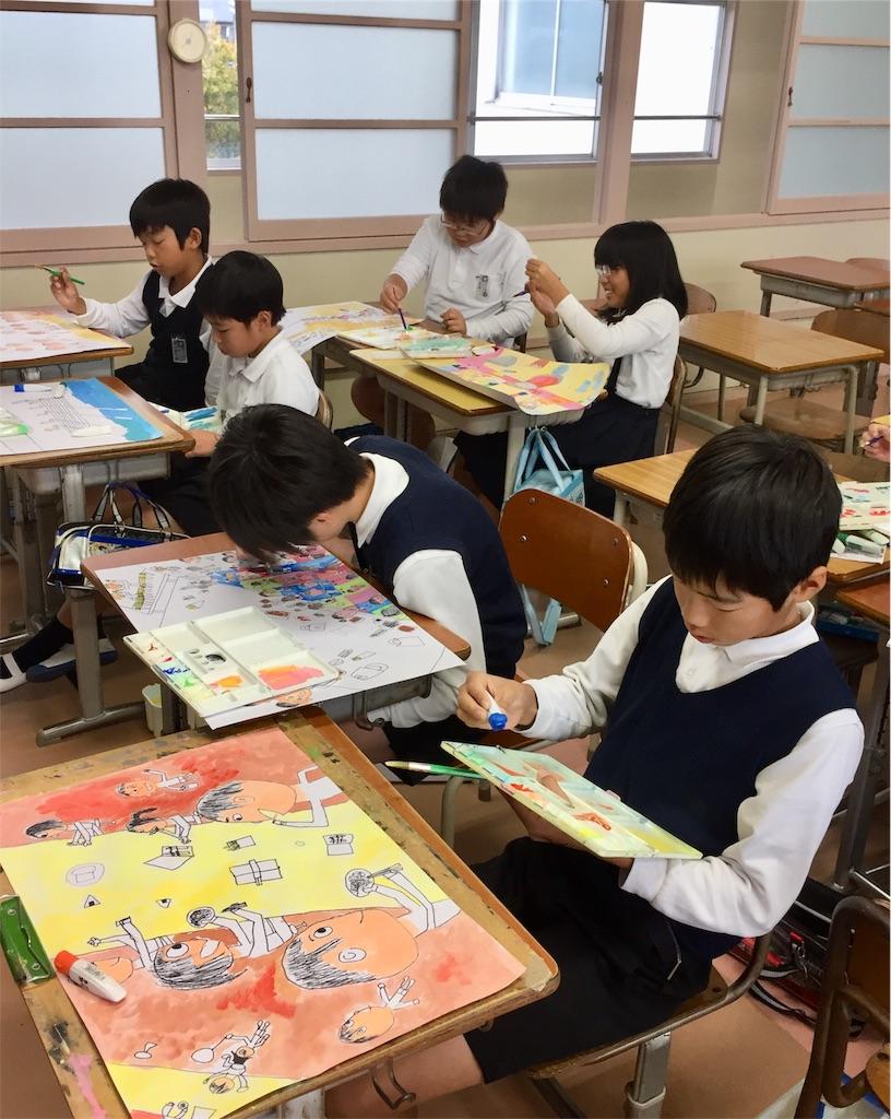 f:id:fukugawa-es:20181112141426j:image