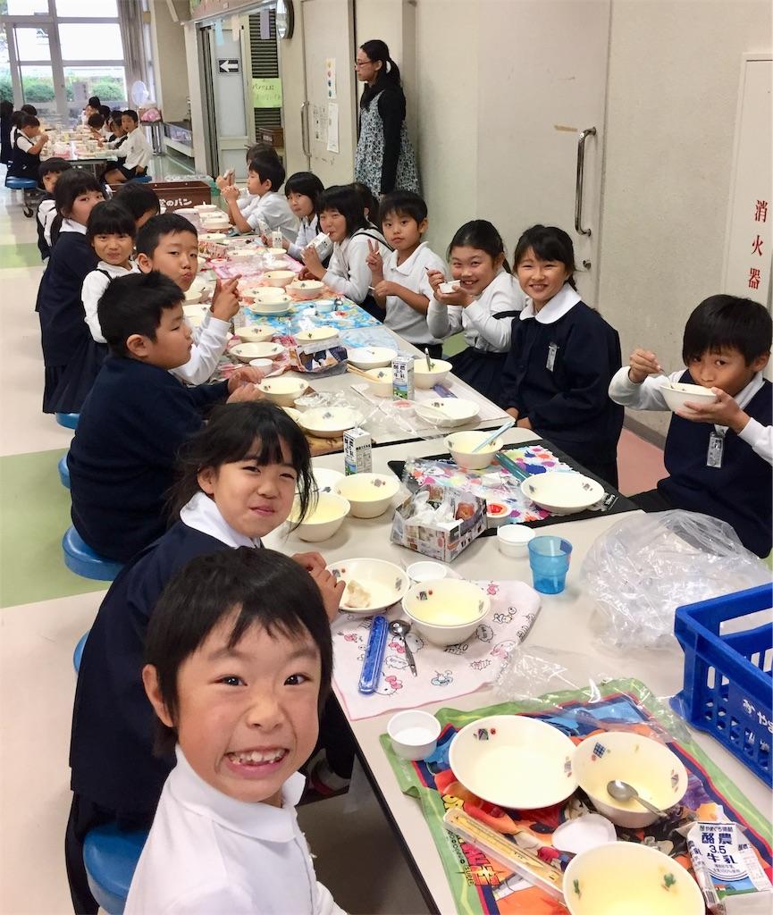 f:id:fukugawa-es:20181112144124j:image