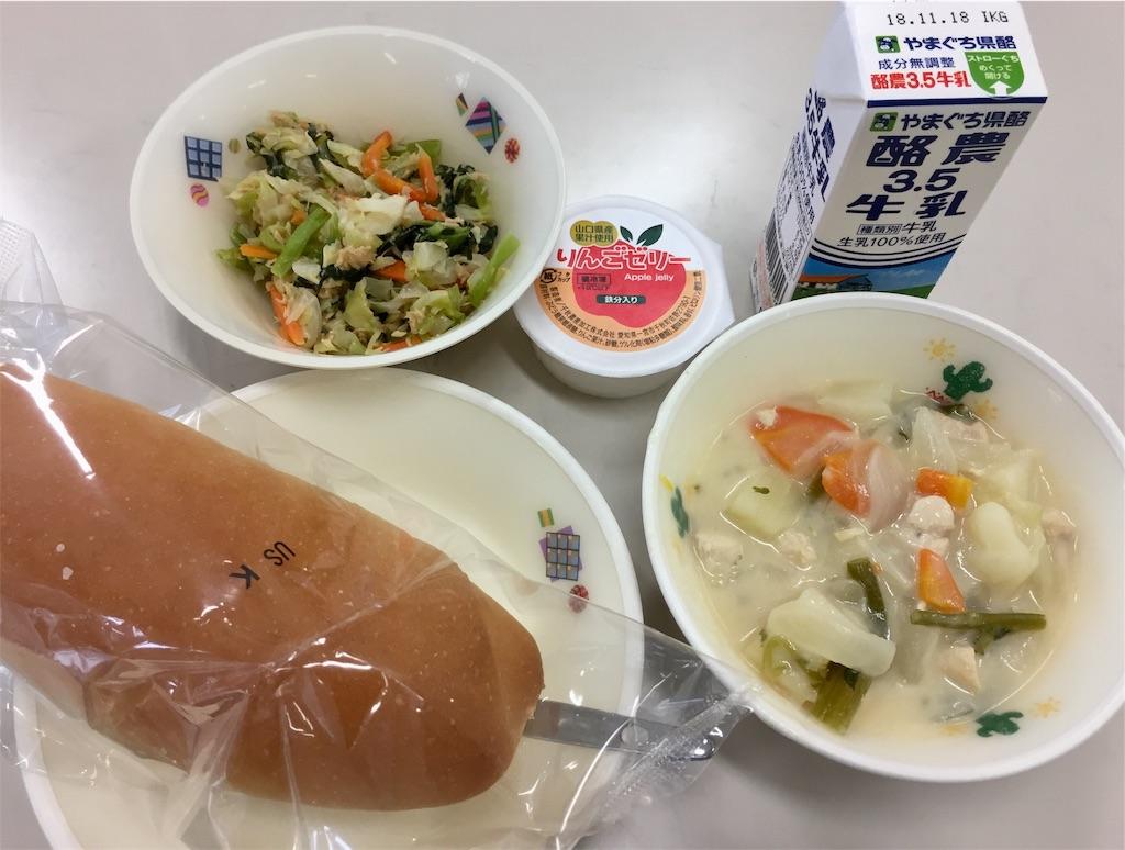 f:id:fukugawa-es:20181112144201j:image