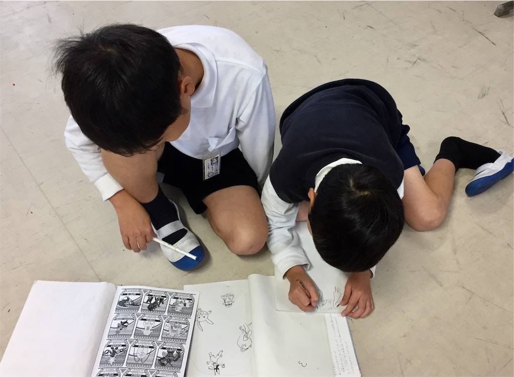 f:id:fukugawa-es:20181112155839j:image