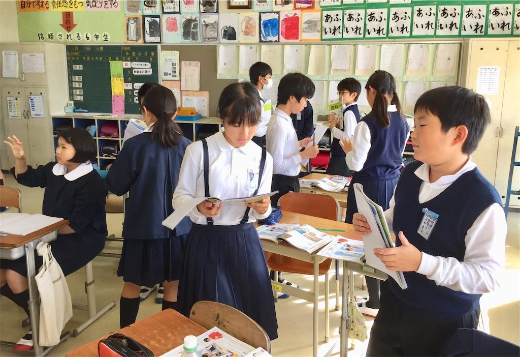 f:id:fukugawa-es:20181113102449j:image
