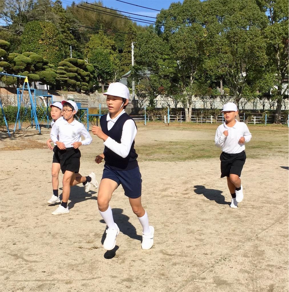f:id:fukugawa-es:20181113154545j:image