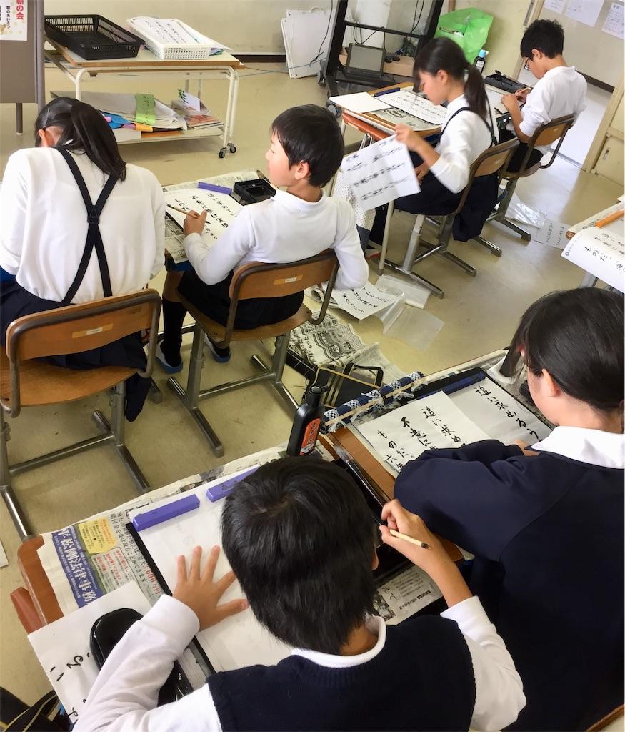 f:id:fukugawa-es:20181113162513j:image