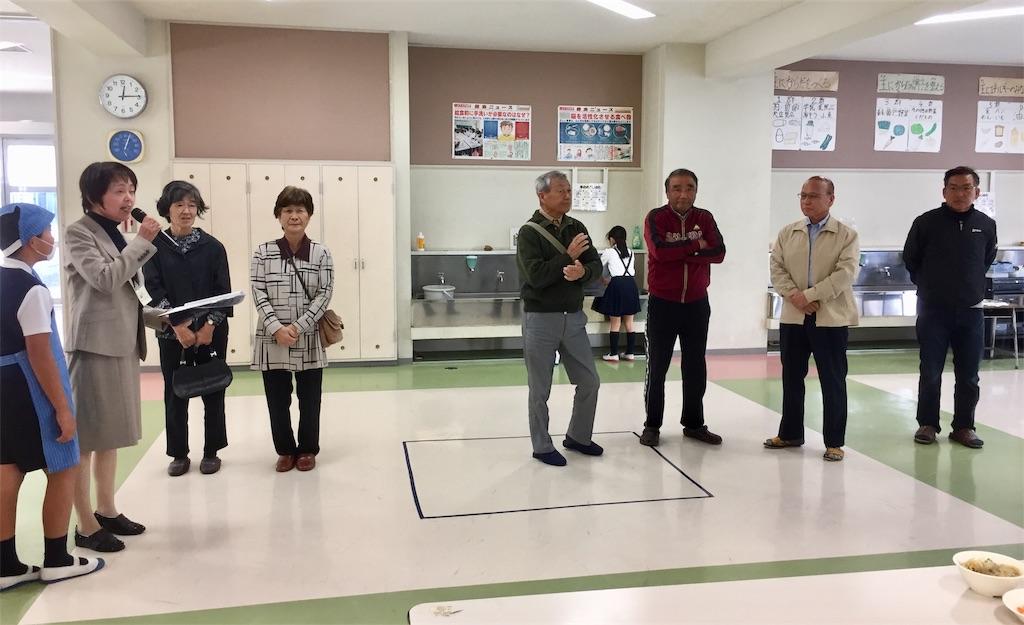 f:id:fukugawa-es:20181114182528j:image