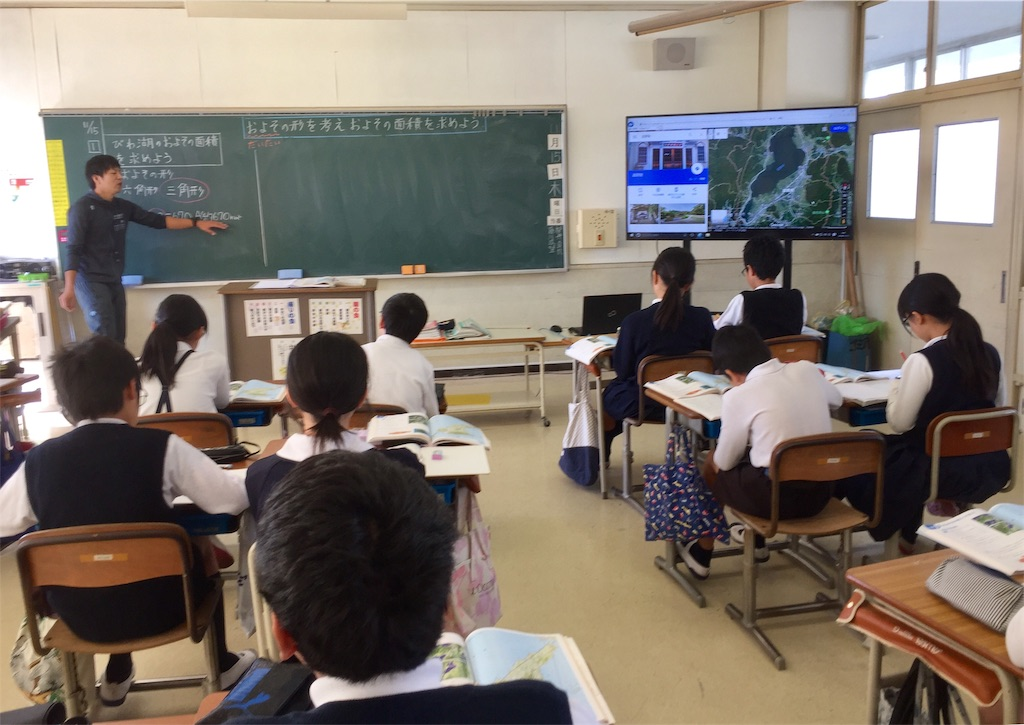 f:id:fukugawa-es:20181115115254j:image