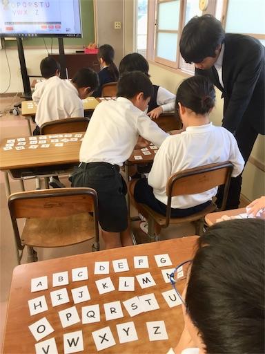 f:id:fukugawa-es:20181115182456j:image