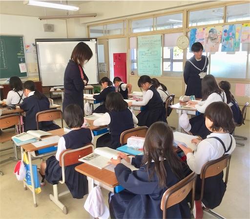 f:id:fukugawa-es:20181115182530j:image