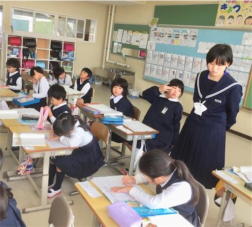 f:id:fukugawa-es:20181116104640j:image
