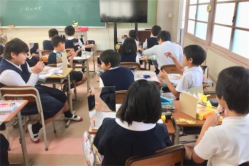 f:id:fukugawa-es:20181116114322j:image