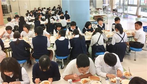 f:id:fukugawa-es:20181116162055j:image