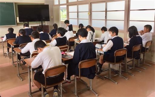 f:id:fukugawa-es:20181119131709j:image