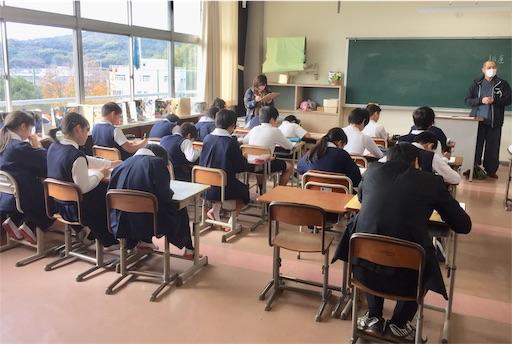 f:id:fukugawa-es:20181119131718j:image