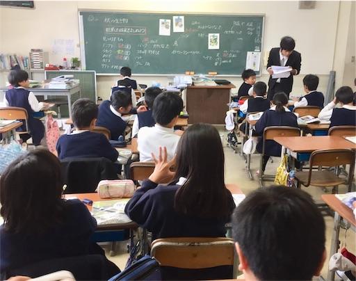 f:id:fukugawa-es:20181121103337j:image