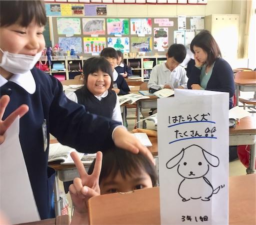 f:id:fukugawa-es:20181121103340j:image