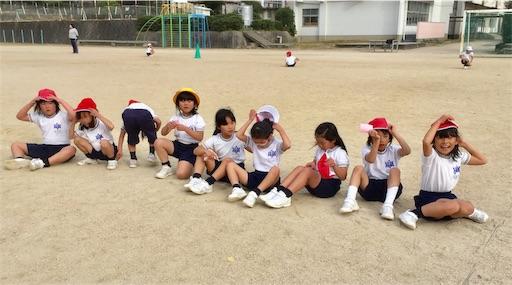 f:id:fukugawa-es:20181121172213j:image