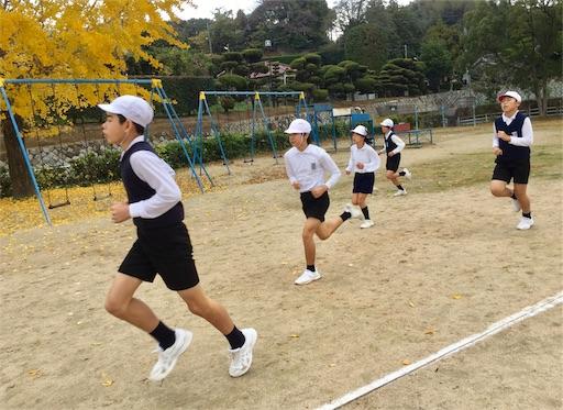 f:id:fukugawa-es:20181122134525j:image