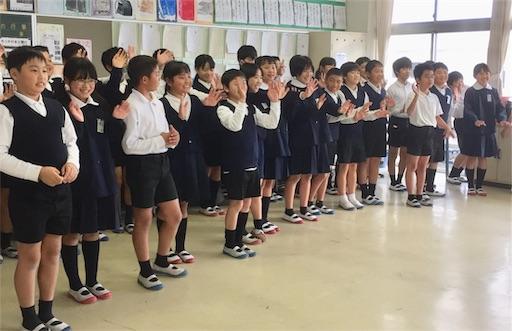 f:id:fukugawa-es:20181126162937j:image