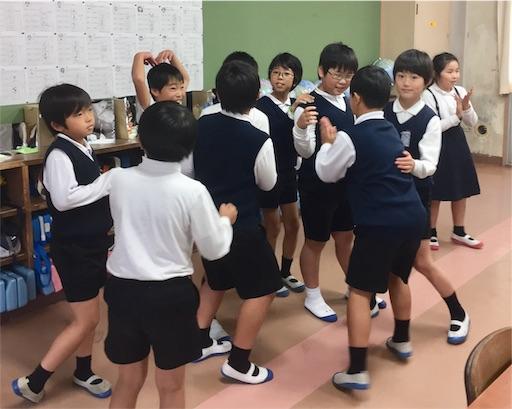 f:id:fukugawa-es:20181126162943j:image