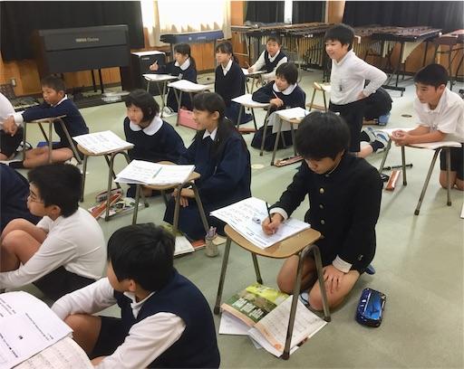 f:id:fukugawa-es:20181127101616j:image