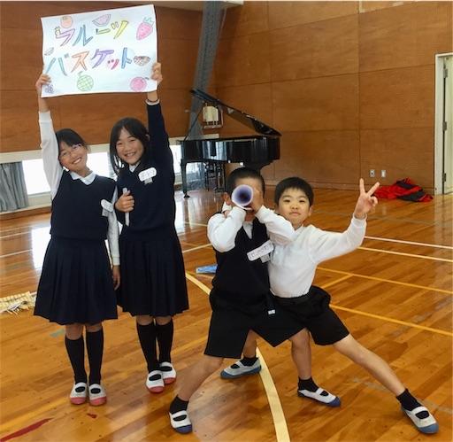 f:id:fukugawa-es:20181127160532j:image