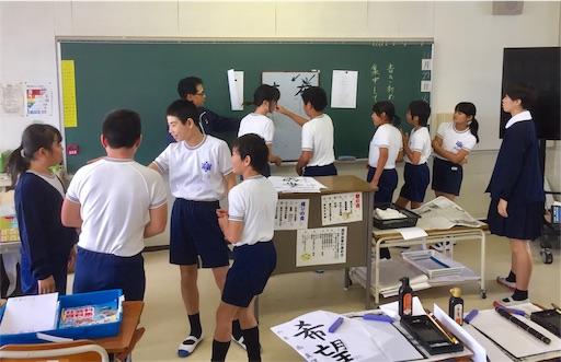 f:id:fukugawa-es:20181127162729j:image