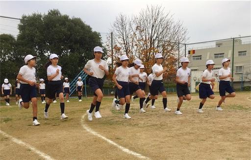 f:id:fukugawa-es:20181128101657j:image