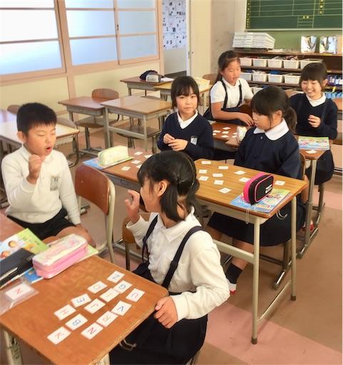 f:id:fukugawa-es:20181129120508j:image
