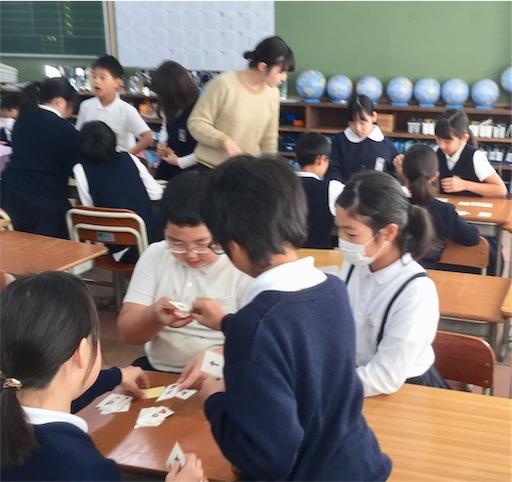 f:id:fukugawa-es:20181130112627j:image