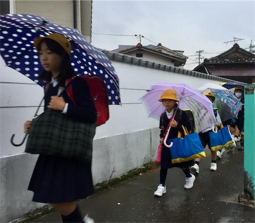 f:id:fukugawa-es:20181203080429j:image
