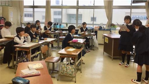 f:id:fukugawa-es:20181203174717j:image