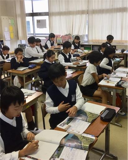 f:id:fukugawa-es:20181203174727j:image