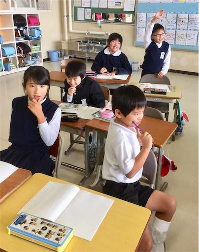f:id:fukugawa-es:20181204115904j:image
